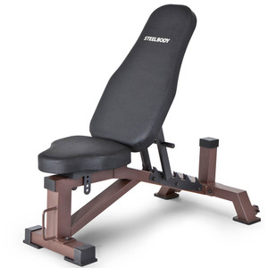 The Utility Bench STB-10105 by SteelBody is a heavy duty workout bench that is essential to building the best home gym