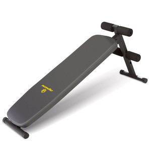 The Utility Slant Board JD-1.2 by Marcy is the best bench for shredding fat and revealing your abs