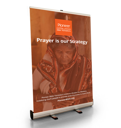 """Prayer is Our Strategy Tabletop Retractor (24""""W x 41""""T)"""