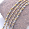 "Men's Stainless Steel and Gold Plated Twisted Rope Chain/Necklace (4mm-24"")"