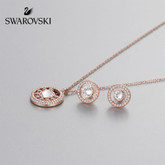 Swarovski Admiration Round White Crystals Set  in Rose Gold