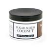 Archipelago Coconut Sugar Scrub 8 oz