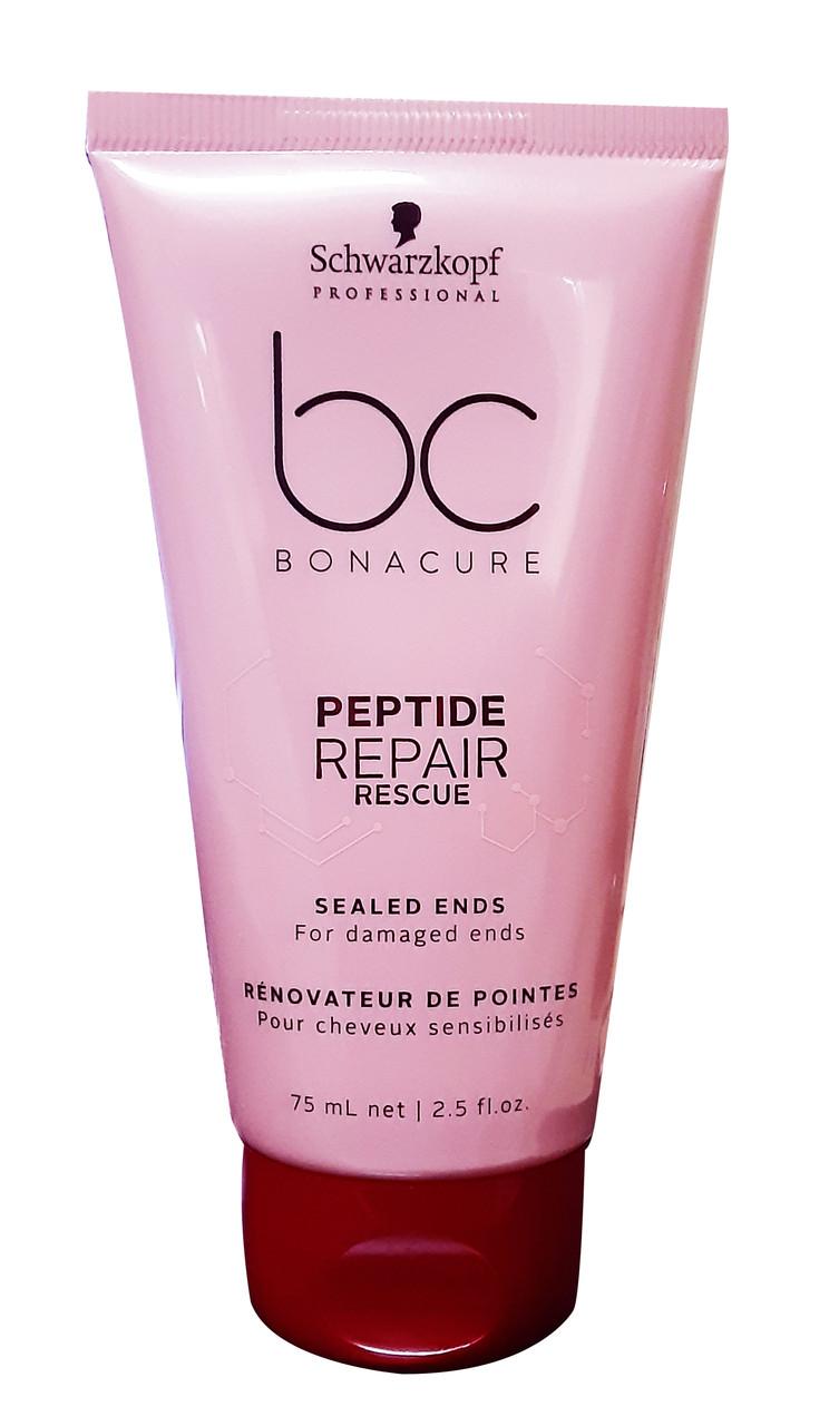 Bonacure Sealed Ends Repair peptide 2.5 oz