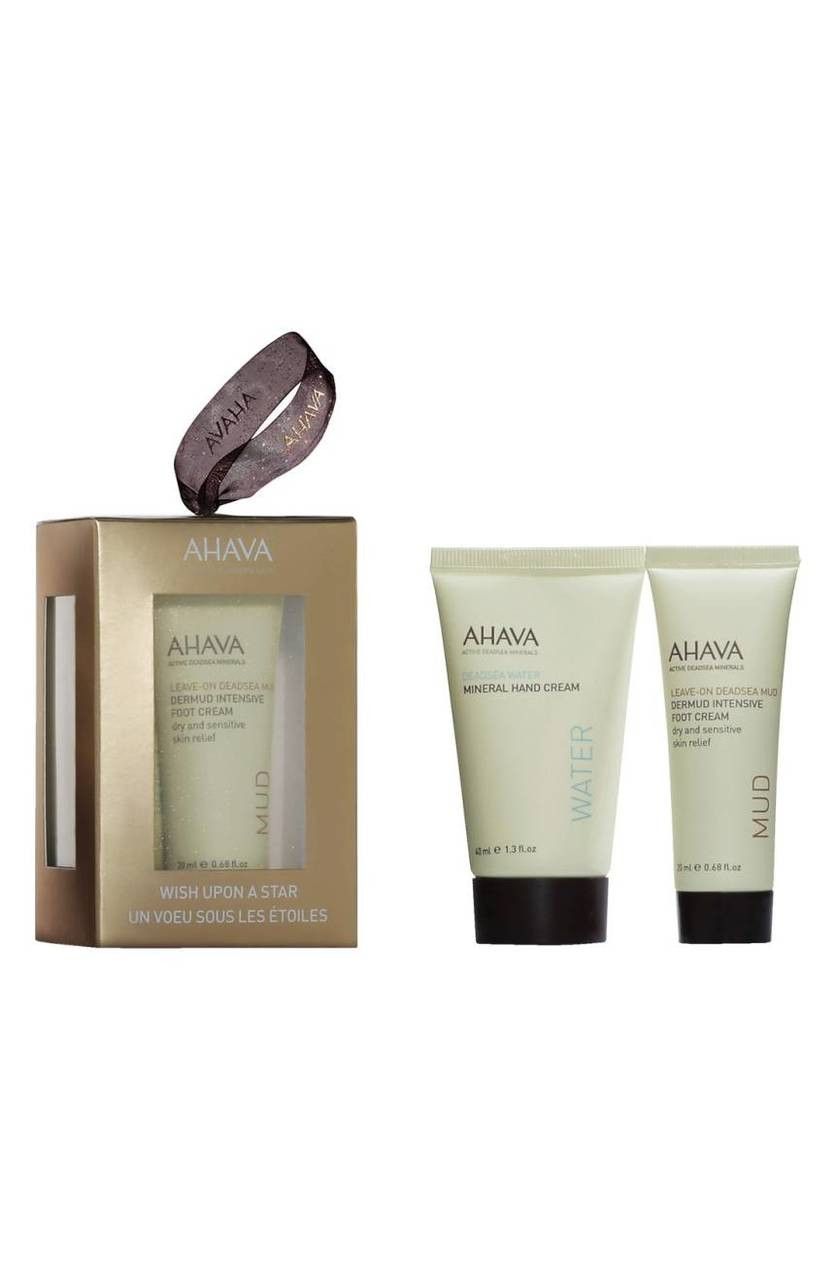 Ahava Wish Upon A Star