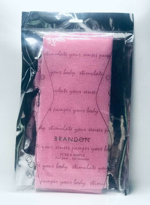 Brandon Exfoliating Towel