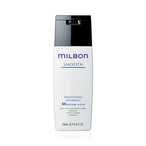 Milbon Smoothing Shampoo Medium Hair