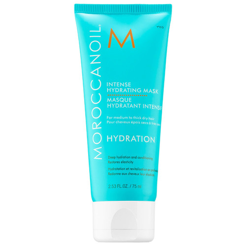 Moroccanoil Hydrating Mask 2.53 oz
