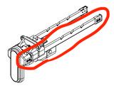 GHM Telescopic Stock Arm