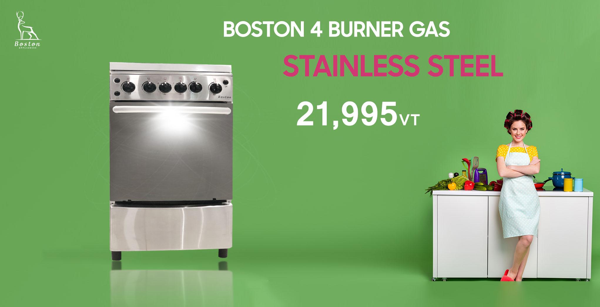 boston-gas-stove.jpg