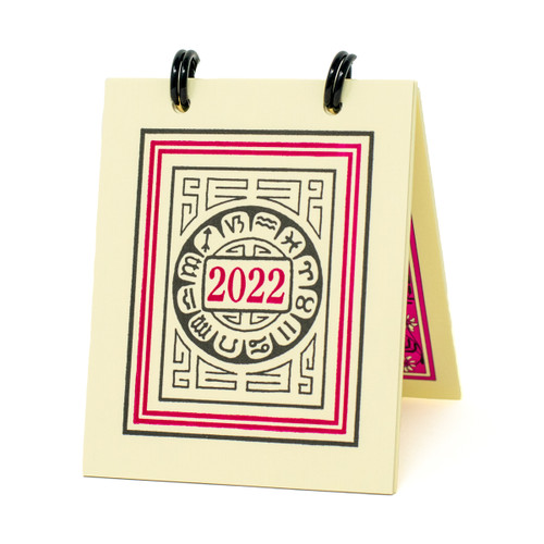 2022 Ring-Standard Calendar