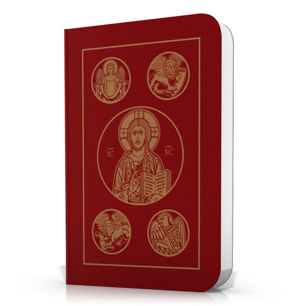 Ignatius Bible (RSV) 2nd Edition - Leather