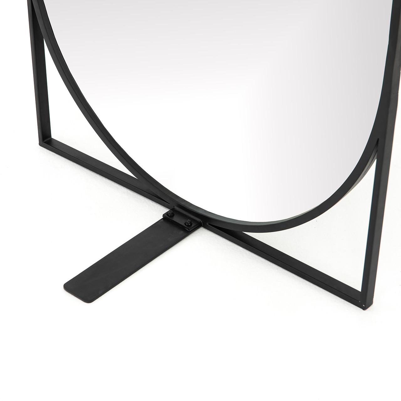 Bogart Oval Floor Mirror