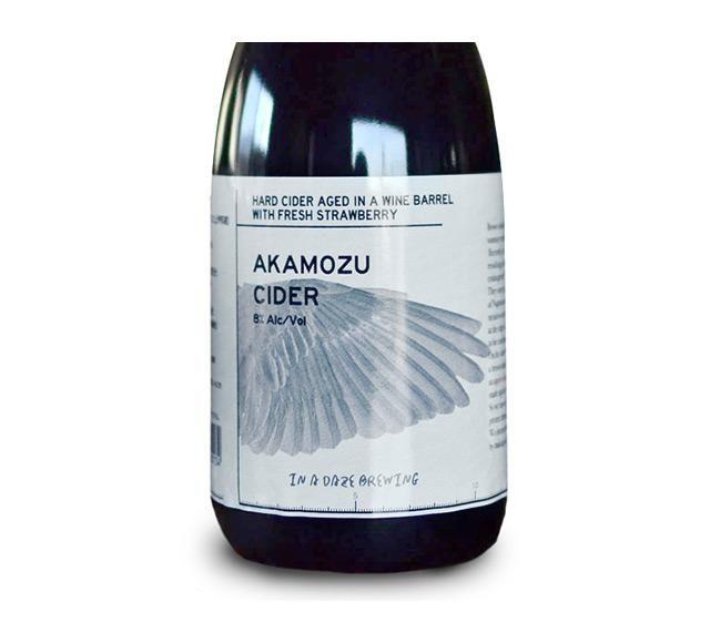 Barrel Aged Akamozu Cider