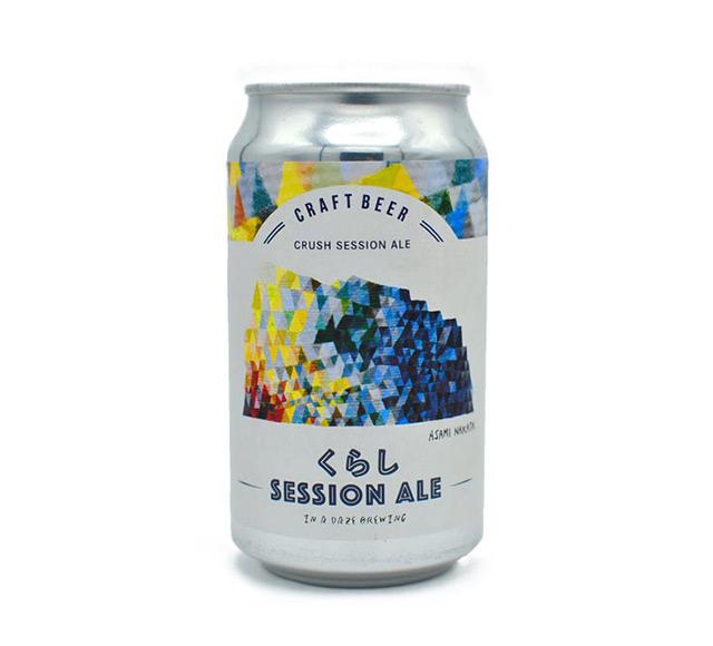 Crush Session Ale