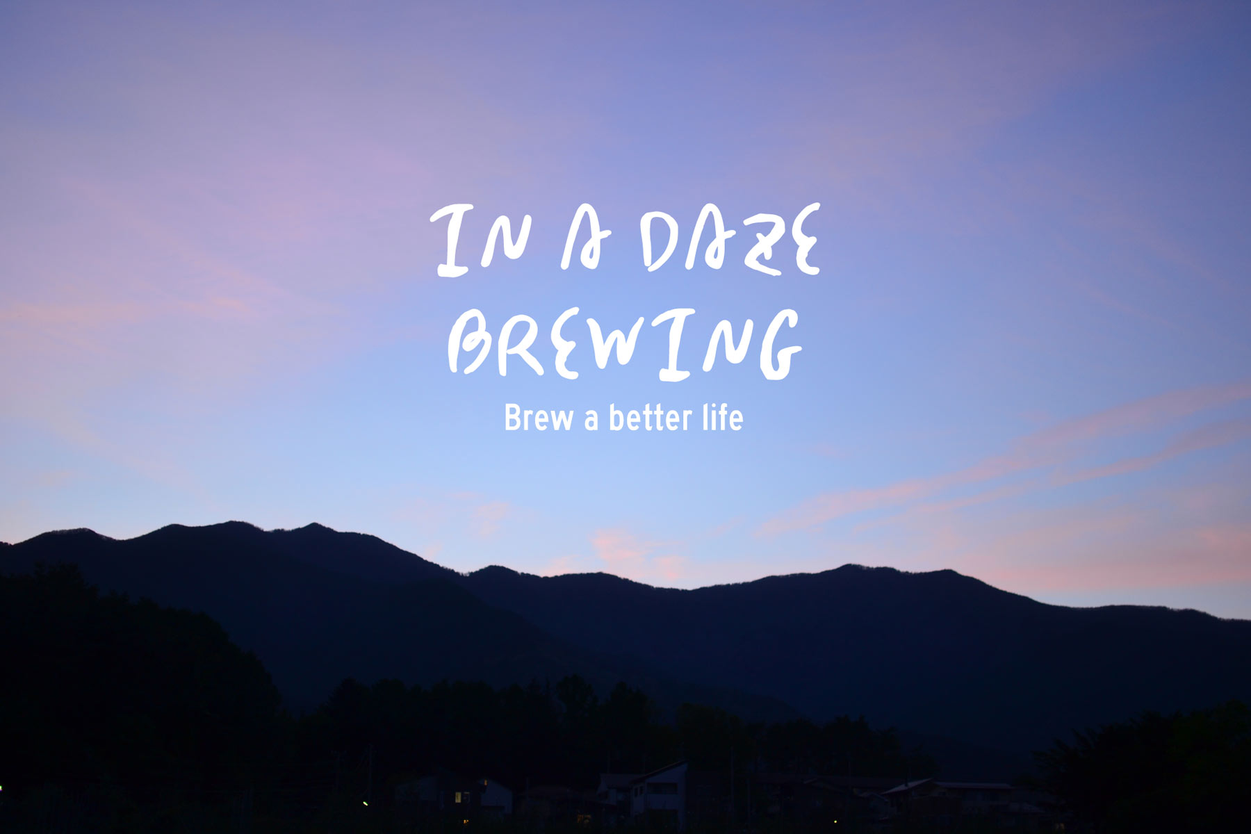 In a daze brewing, brew a better life