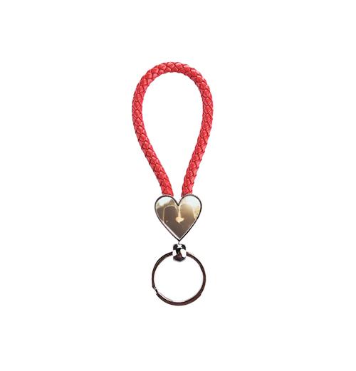 Heart Braided Key Ring