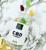 CBD Gummies - 300mg (10mg per gummy)
