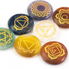 Chakra Disc Set with Chakra Symbol (Set of 7)
