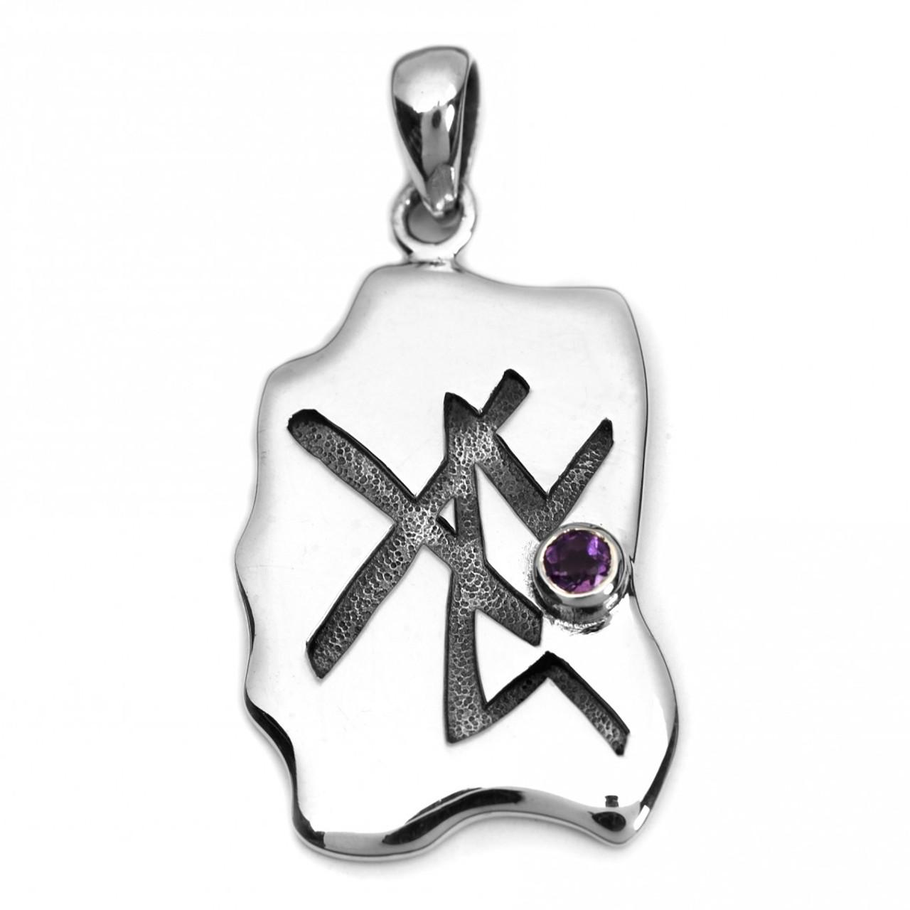 Psychic Power Bind Rune Pendant (Sterling Silver)