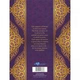 Rumi: Writing & Creativity Journal by Alana Fairchild