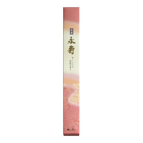 Eiju Meiko Cinnamon & Amber Incense (100 Sticks)