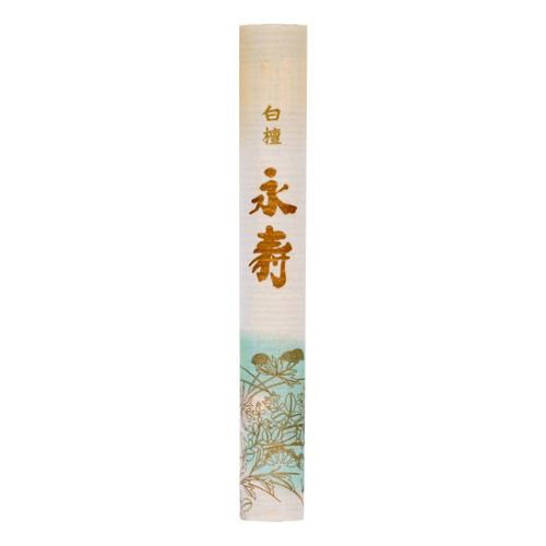 Eiju Byakudan Long Life Incense Roll (50 Sticks)