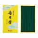 Mainichi-Koh - Sandalwood (350 Short Sticks)