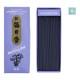Morning Star Lavender Incense