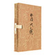 Kyara Taikan Premium Aloeswood Incense (45 Sticks & Incense Holder)