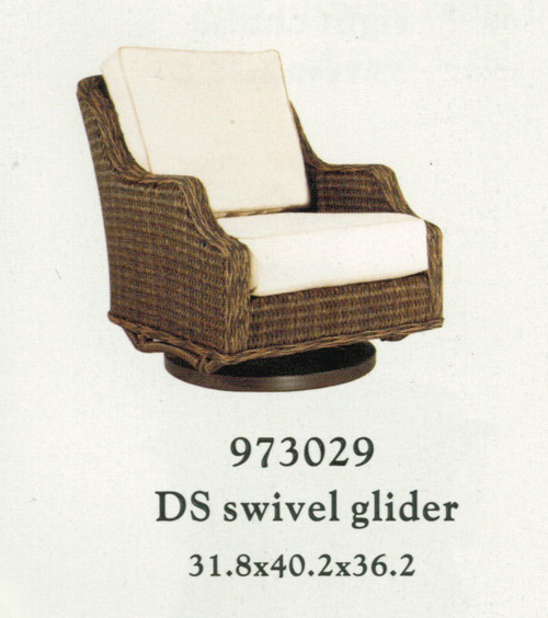 Patio Renaissance Monticello Collection DS Swivel Glider