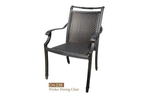 DWL Garden Livingston Wicker Dining Chair