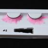 #8 Light pink feather eyelashes