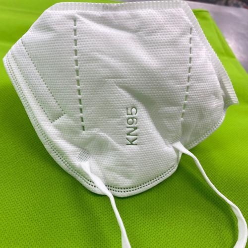 White KN95 Protective Mask (5 PCs/Pack)