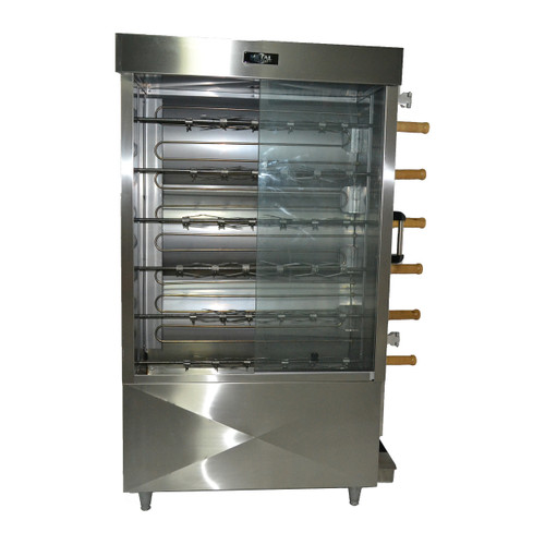Metal Supreme FRE6VE Rotisserie Oven - 220V
