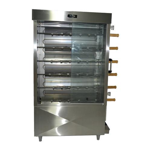 Metal Supreme FRG6VE Gas Rotisserie Oven - 90,000 BTU