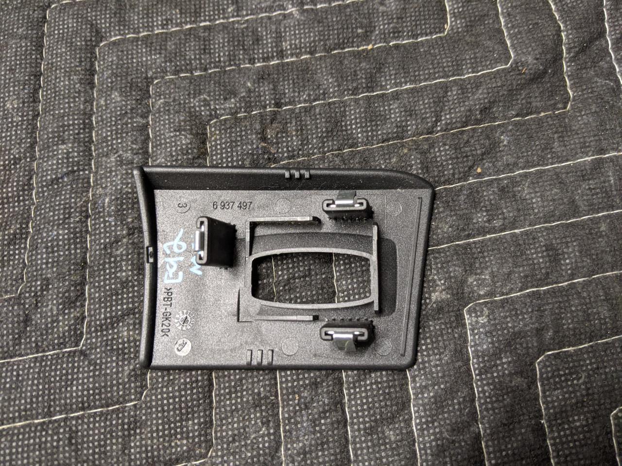 BMW E92 3-Series Ignition Lock Key Trim Cover Schwarz 6937497