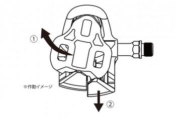 MKS US-L Ezy Superior Pedal