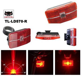 CATEYE AUTO REFLEX TL-LD570-R 1 LED+4 5MM LED