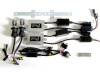 HID H4 Bi-Xenon Headlight Conversion Kit in either 35w or 55w 6000k or 8000k Digital Slim AC Canbus Error Free