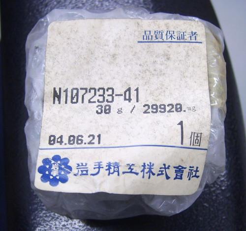 N107.233-41