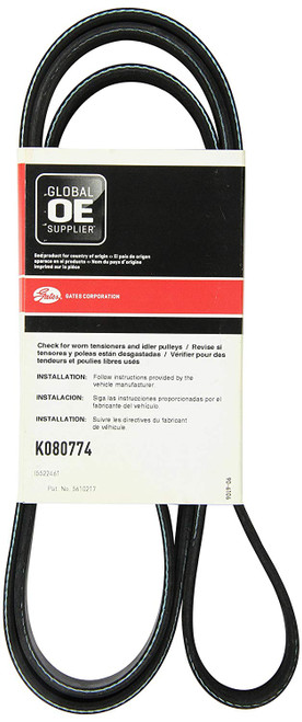 Gates K080774 Micro-V AT® Belts