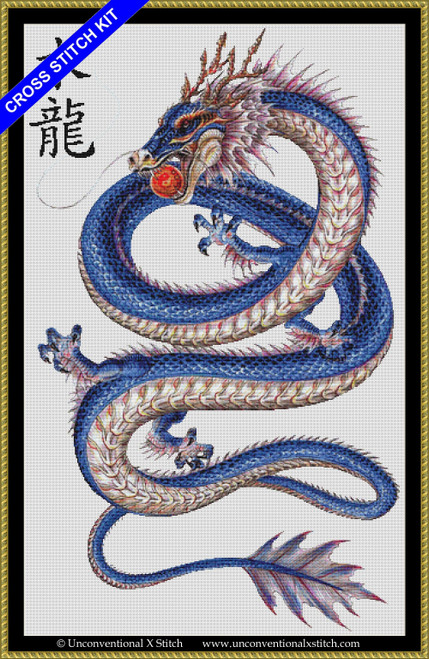 Year of the Dragon cross stitch kit