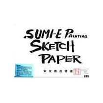 Yasutomo Kozo Sketch Pad, 12 1/8 inch; x 18 1/18 inch;, 50 Sheets