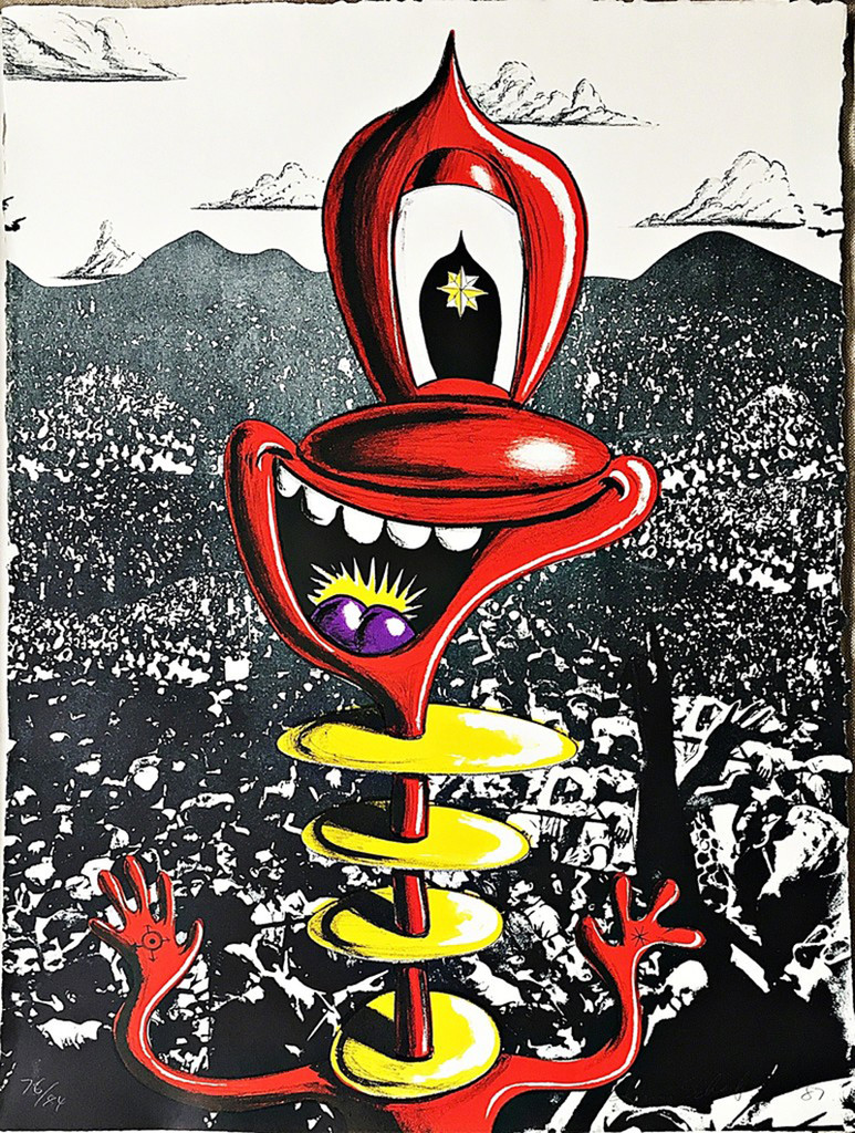 """KENNY SCHARF """"Though Shalt Have No Other Gods Before Me"""" (The First Commandment) 1987, 5-Color lithograph on Dieu Donne handmade paper with deckled edges. Signed. Numbered. Dated. Unframed"""