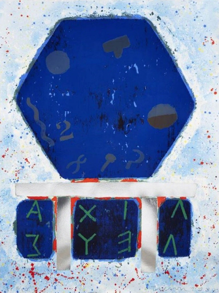 Joe Tilson The Shield of Achilles 1990, Silkscreen with woodcut in colors on wove paper with deckled edges. Signed. Dated. Unframed.