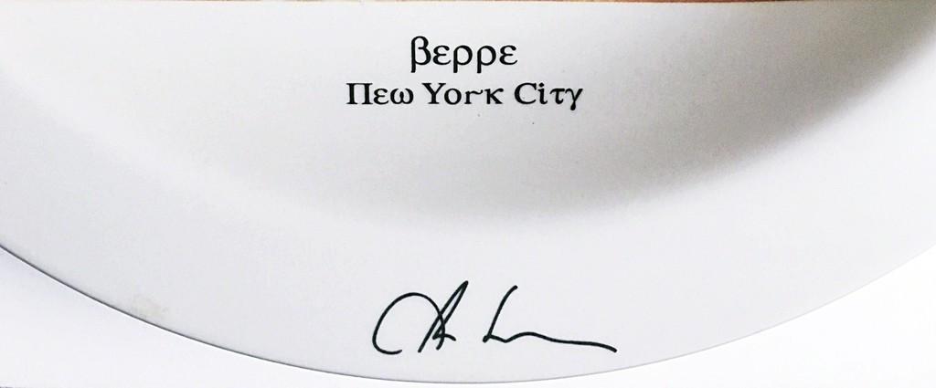 Andres Serrano, Stracotto alla Fiorentina - Beppe - New York City