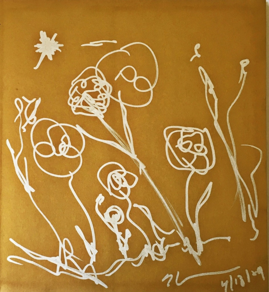Jeff Koons, Flowers and Sun (Untitled) Drawing, 2009