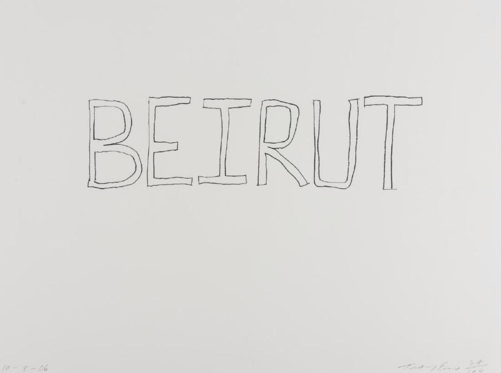 Tracey Emin, Beirut, 2006