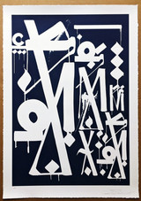 RETNA, Untitled , 2014  (from the Provocateurs Portfolio)