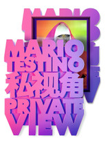 Mario Testino, Private View Bi-Lingual (Chinese-English), 2012